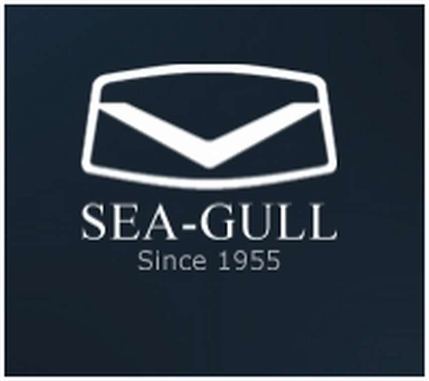 Logo de Sea Gull